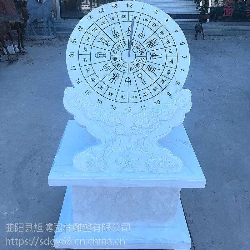 校园雕塑仿古石雕日晷指南针汉白玉石雕日晷计时器摆件
