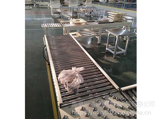 湖北滚筒输送机 专业生产线和转弯滚筒线