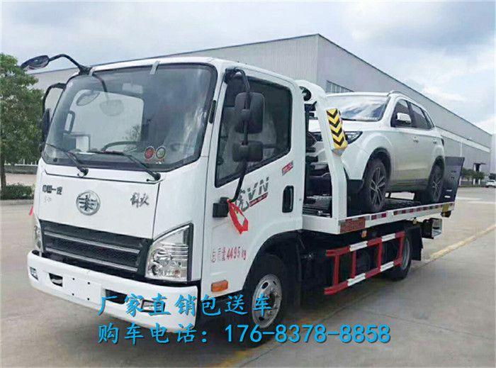 http://himg.china.cn/0/5_729_1258493_700_519.jpg