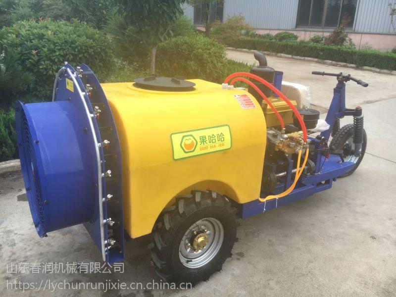 果哈哈高速水冷动力自走式果园喷雾机