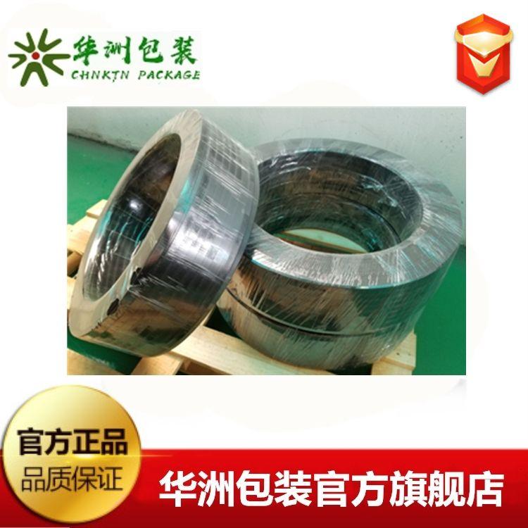 张家港厂家直销pet塑钢打包带 机用自动带20KG每卷不开裂支持定制
