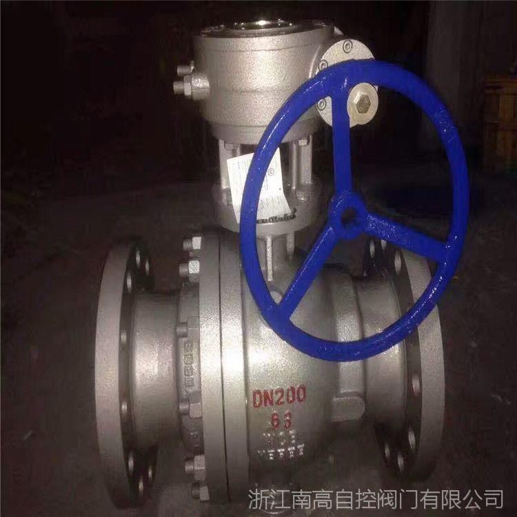 Q47H-16C DN350 铸钢硬密封固定式球阀 厂家