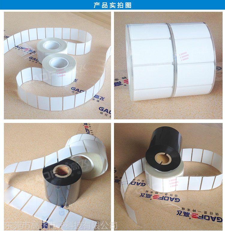 供应陶瓷标签 深圳耐高温陶瓷标签 耐高温陶瓷电子标签厂家