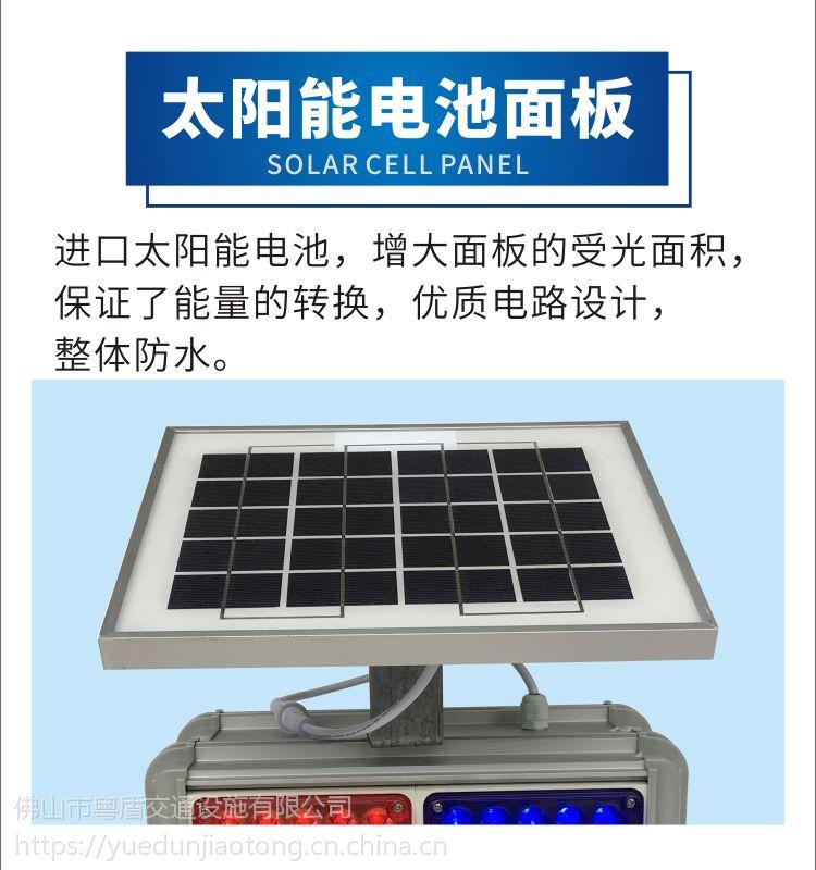 广东佛山厂家直销 粤盾交通太阳能双面爆闪灯道路指示灯安全信号灯警示灯(图8)
