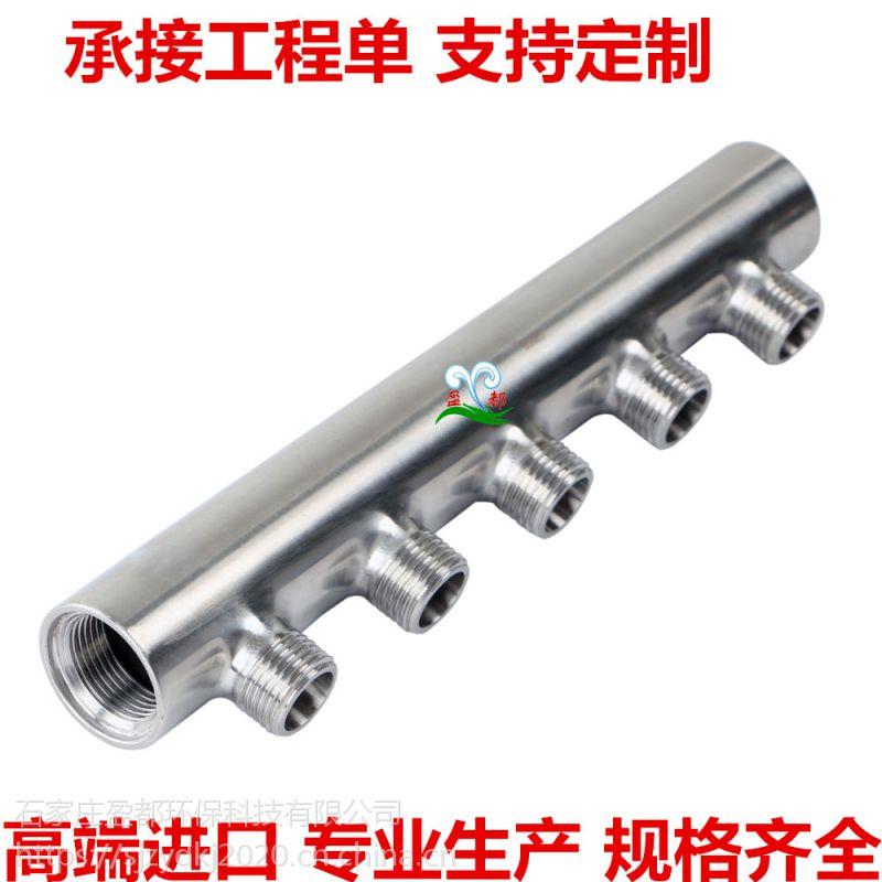 不锈钢分集水器金华