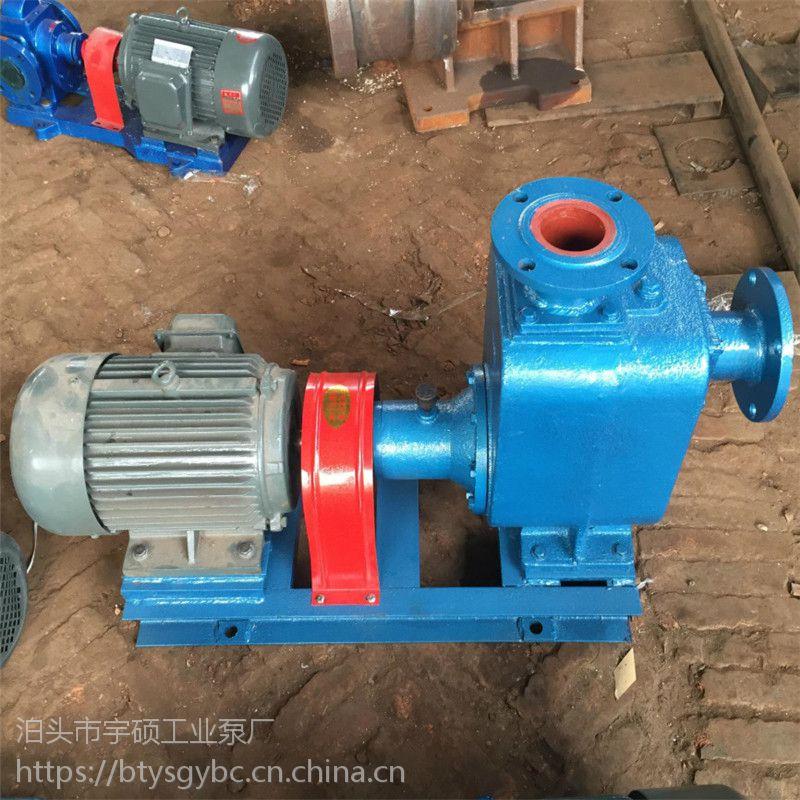 泊头宇硕供应CYZ自吸式离心油泵 海水 清水输送自吸泵 油库专用泵