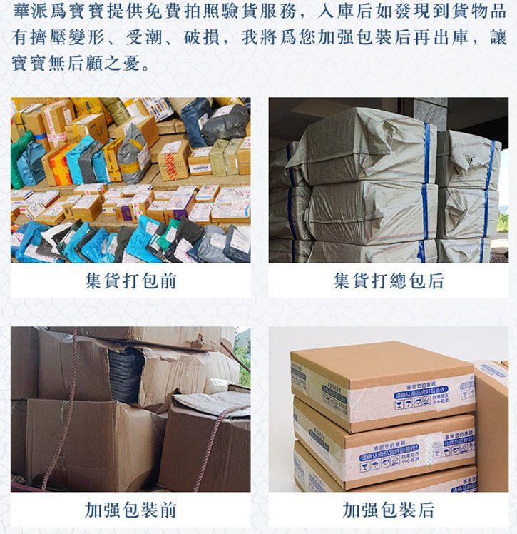 http://himg.china.cn/0/5_731_1270497_725_748.jpg