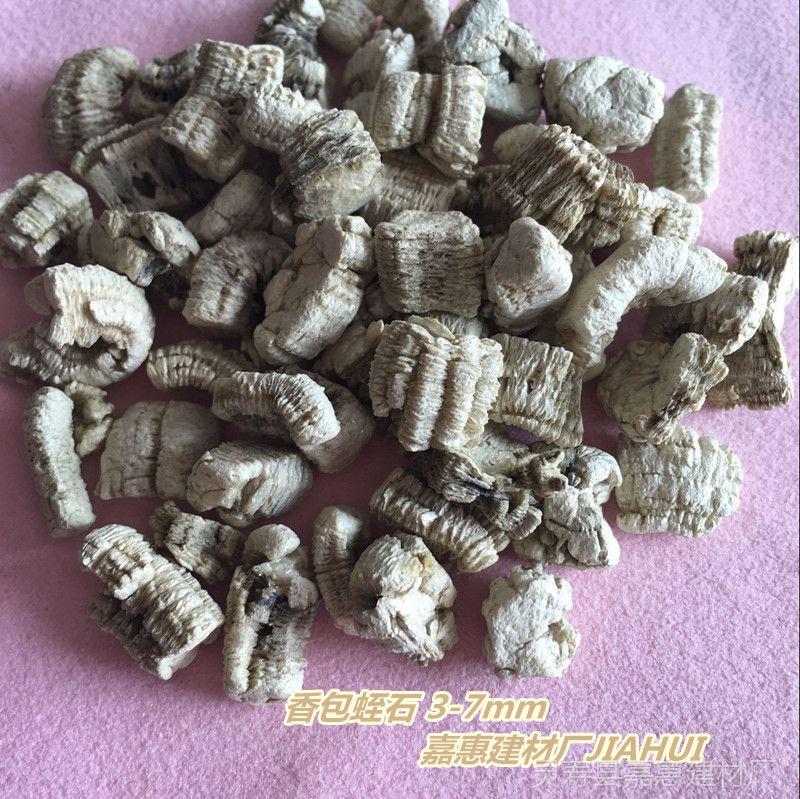 大号膨胀白蛭石 4-8mm银白 吸水香包蛭石 保温蛭石