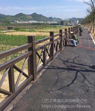 吉安美丽乡村水泥仿木叉形栏杆
