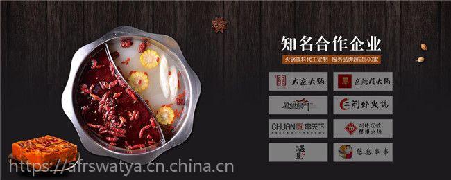 成都弘名食品有限公司-火锅底料贴牌加工促销