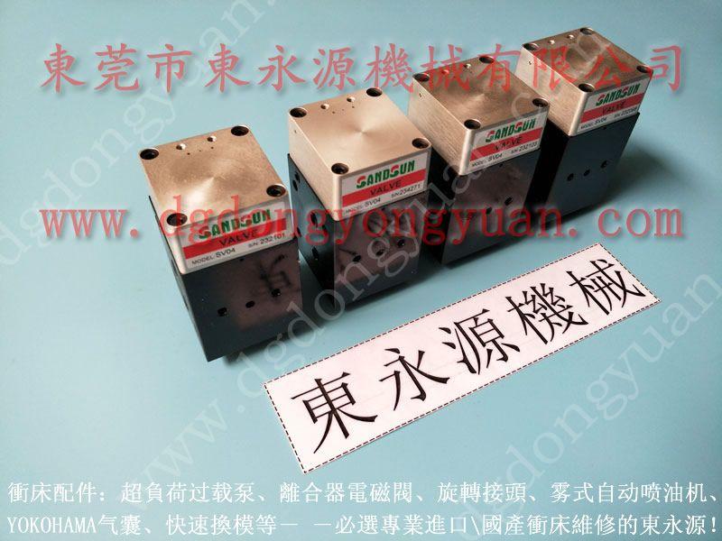 J21G-45增压泵维修,VS10-760 选东永源