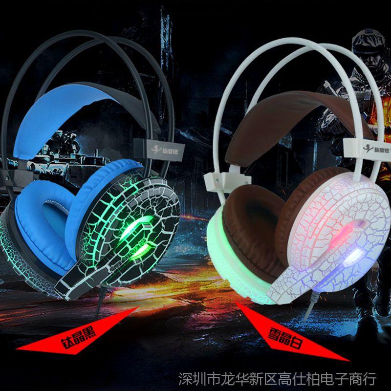跨境专供梅赛德H6裂纹7色呼吸灯发光头戴式游戏耳机EBAY亚马逊