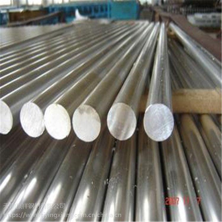 高精铝棒厂家供应 专业生产 合金 耐磨 导电铝棒 铝棒加工