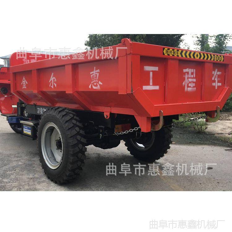 秋季收粮食农用的柴油三轮车 宁国货运自翻柴油三轮车参数