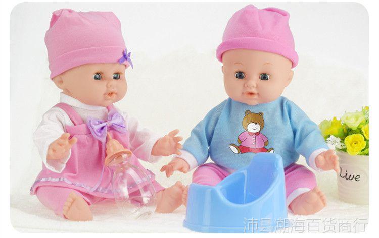 一件喝水歌女洋娃娃女孩软胶玩具唱起尿尿当这我男孩首生代发版图片