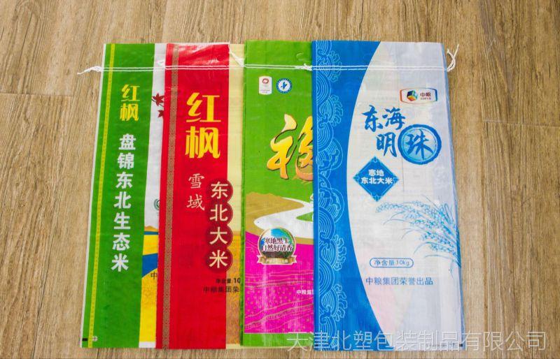 出口四方底复合肥袋 oPP复合编织袋20kg化肥包装袋厂家定做