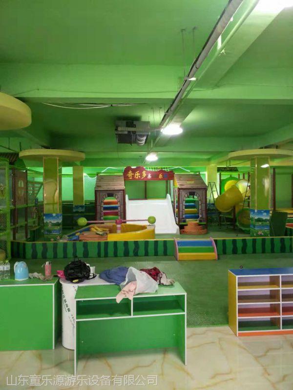 儿童乐园 威海蹦床儿童乐园互动游戏 儿童游乐设备