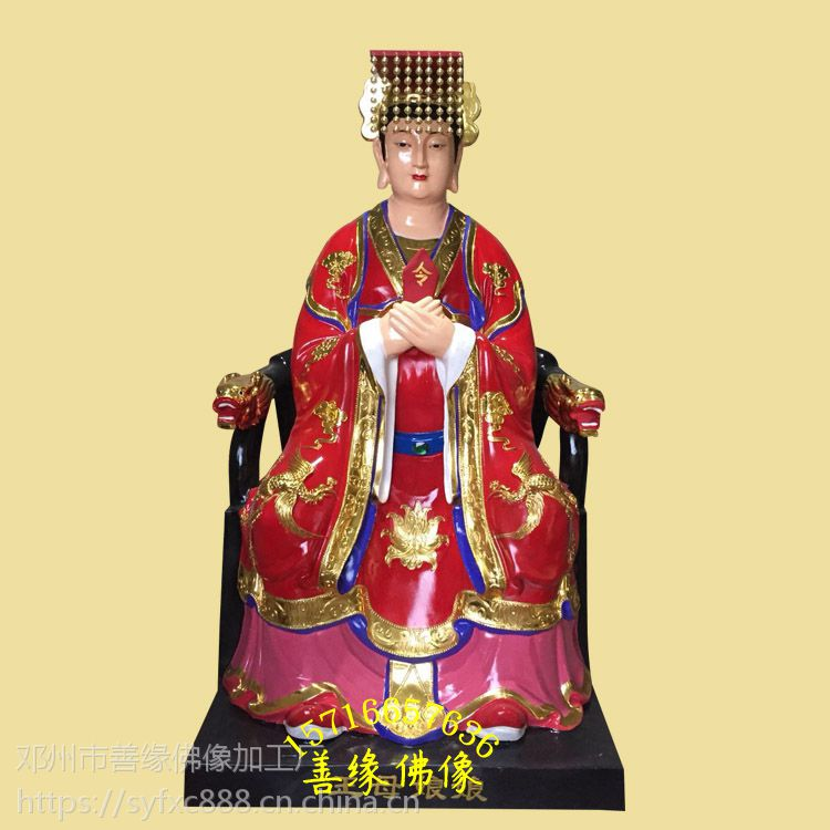 河南善缘佛像厂直销树脂玻璃钢彩绘贴金十二老母神像