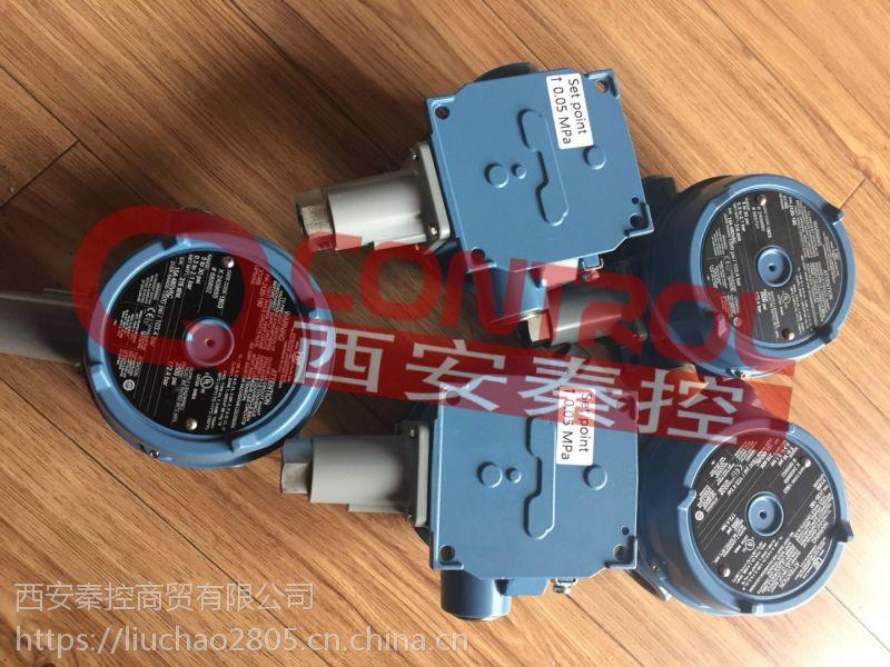 UE隔爆压力控制器 J120-701现货 西安秦控现货