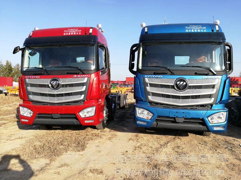 北京欧曼前四后八 360马力9.6米板车高栏厢车专卖销售