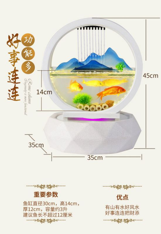 流水摆件假山欧式鱼缸喷泉创意家居玄关装饰品客厅办公室开业礼品