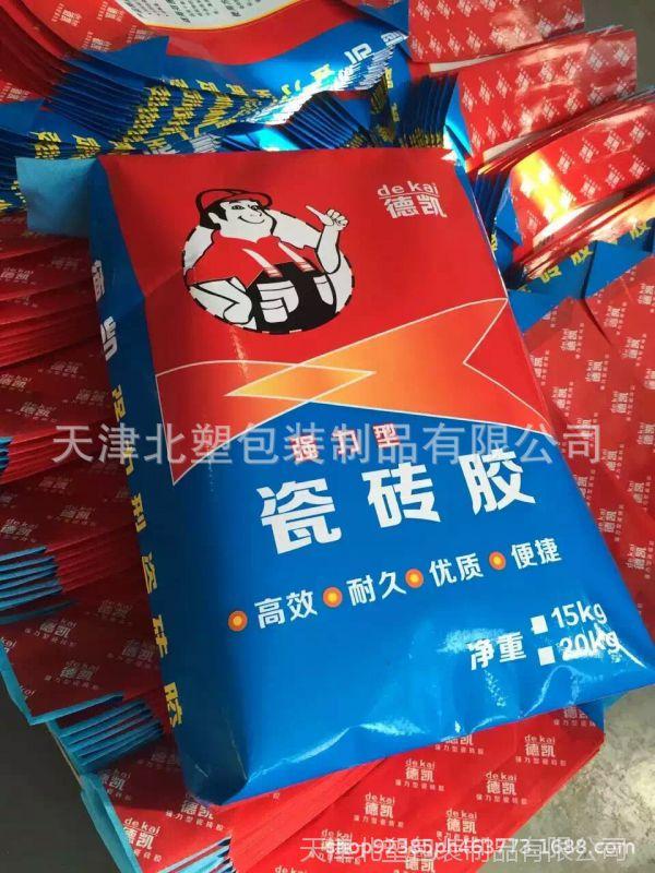 四川省(省会成都50KG水泥方底阀口袋平底袋史太林格方底袋