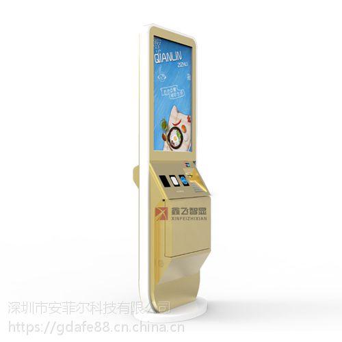 鑫飞智显XF-DCJ无线点菜机电容式自助点餐机立式点餐机可定制