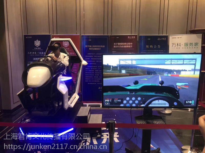 供应上海VR赛车出租 VR赛车租赁 F1模拟赛车租赁