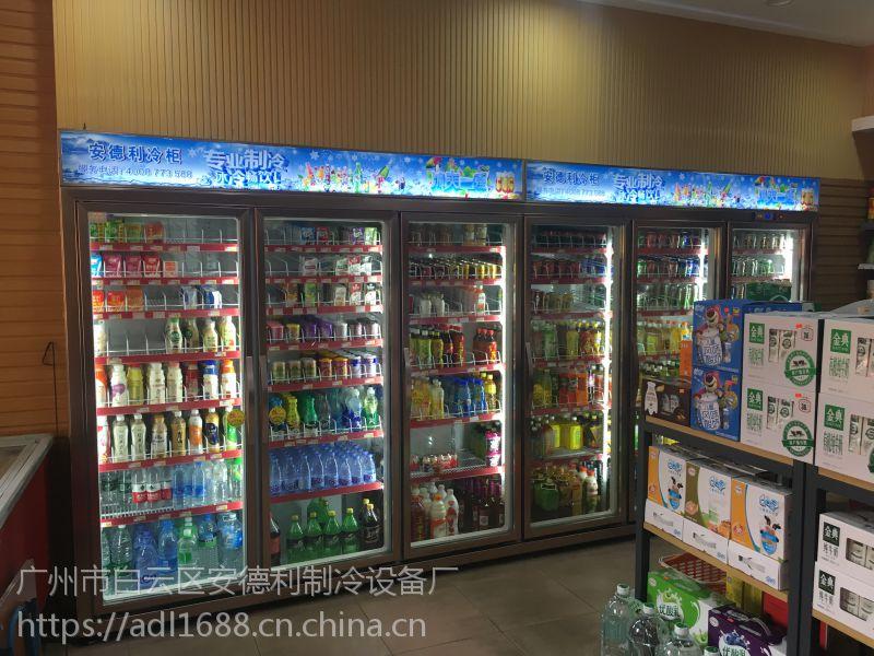 青岛大虾保鲜柜 蛋糕冷柜定制 广州发货