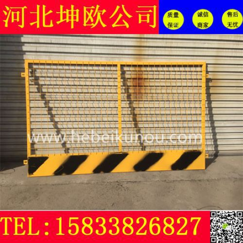表面喷塑 黄黑红白网片式基坑临边护栏网现货