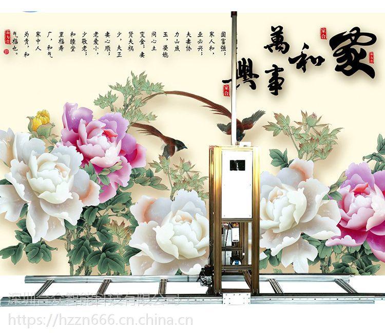 HZ-S2 3d墙面绘画机户外广告喷绘机
