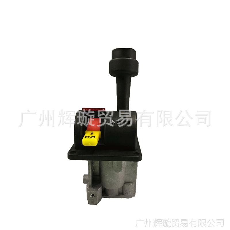 自卸车(四孔)液压系统比例控制气阀举升开关举升阀 qt03799图片