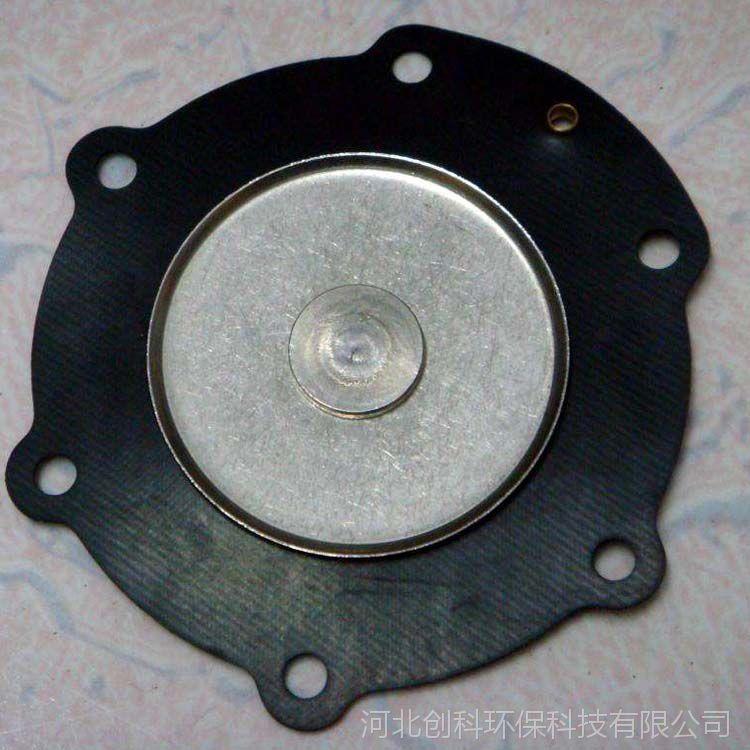 厂家批发 电磁阀膜片 丁晴橡胶加基布膜片 定制各种型号膜片