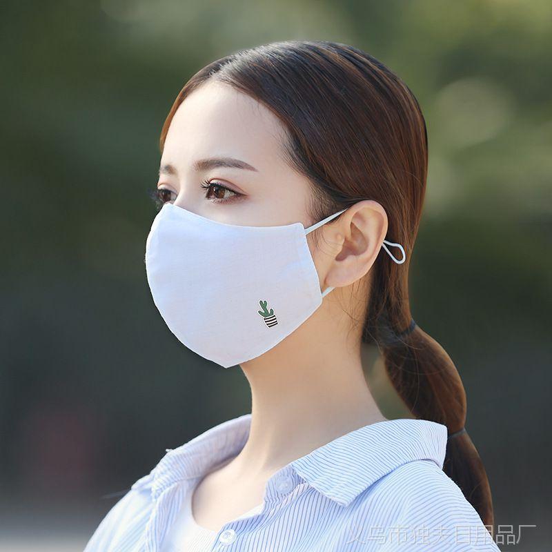 舒美佳PM2.5印花全棉口罩 春夏新款防尘防晒面罩 厂家批发定制