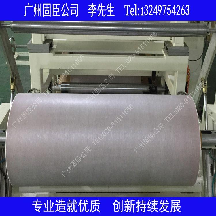 6650 NHN 0正品杜邦NOMEX纸 高温电机绝缘纸