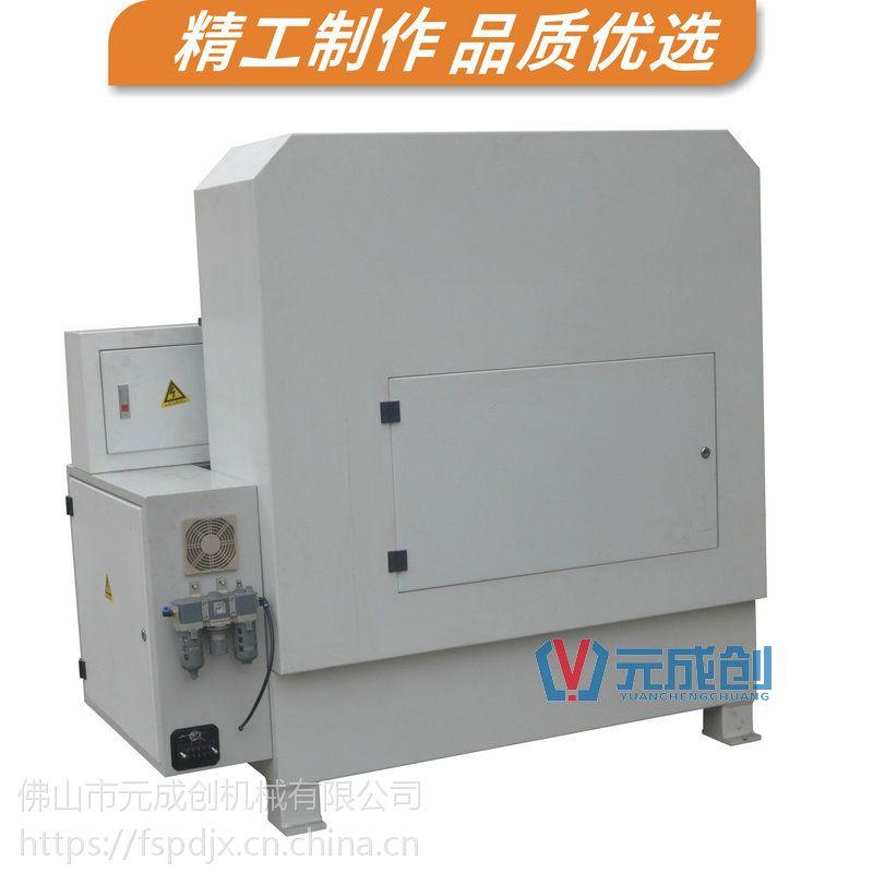 元成创封箱榫槽机 CNC600燕尾榫槽机 双工位