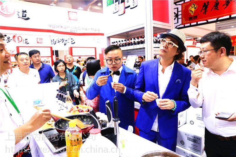 【2019年广州图片调味品展土豆】2019年广州波牛国际网图片