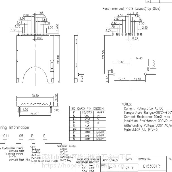 工厂直销TF卡座 SD二合一 连接器 大卡卡座 PUSH15-4
