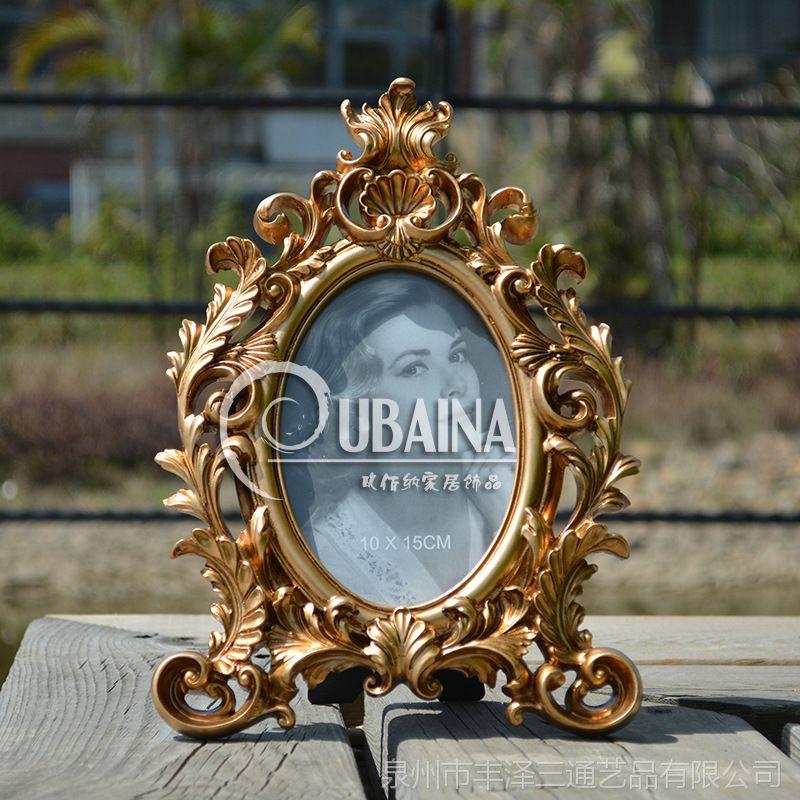 欧式创意复古金色镂空6寸7寸10寸相框写真艺术照影楼相架摆台相册