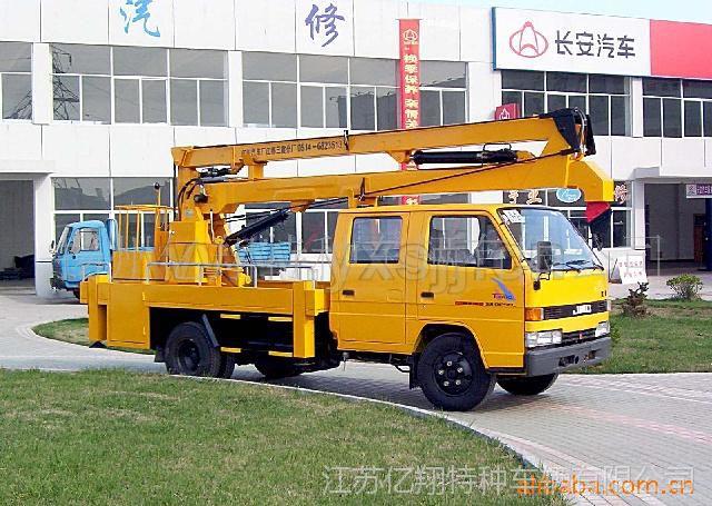 JQ-16高空作业车 曲臂式升降车 折臂高空车