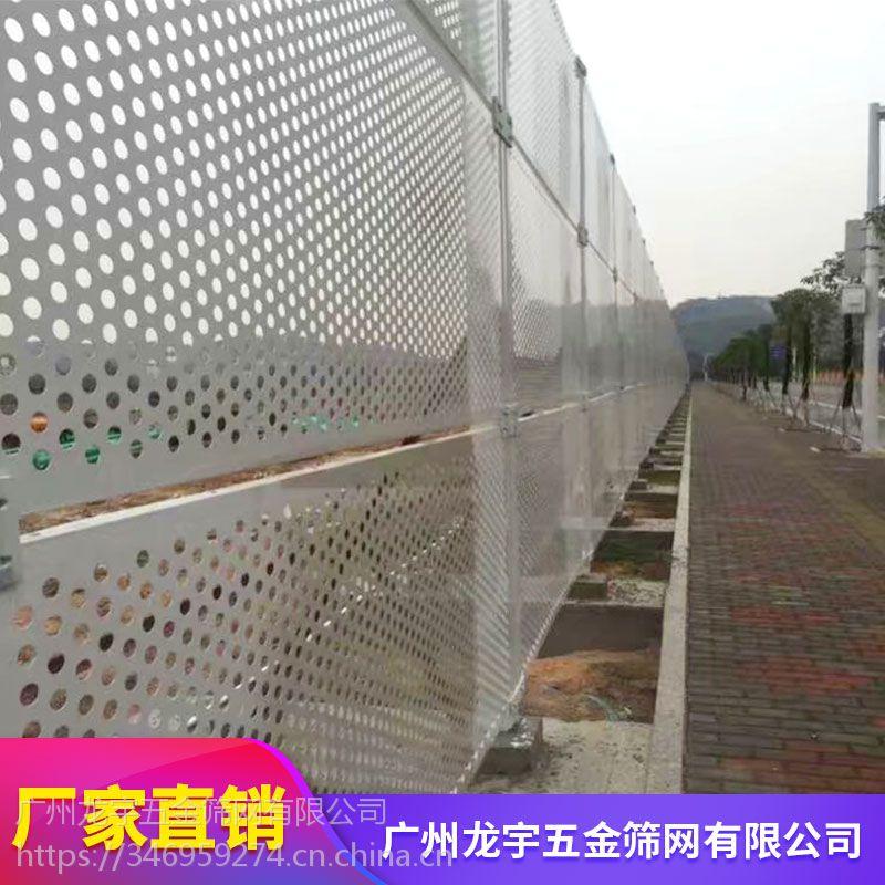 三灶镇商场冲孔围挡多少钱 海边防护围栏 厂家销售