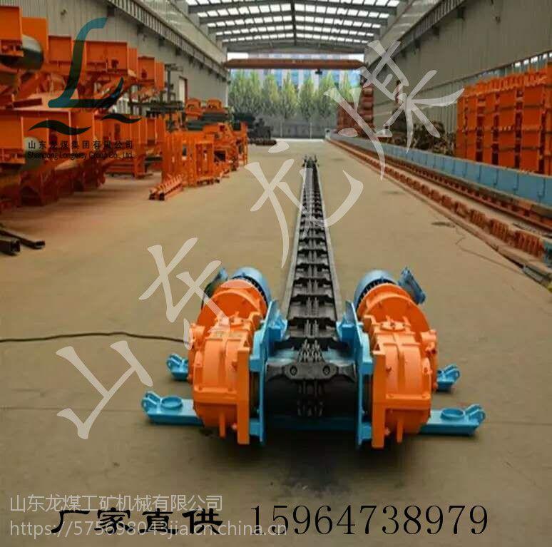 供应陕西神木煤矿40T刮板输送机价格 刮板机刮板