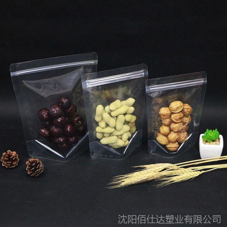塑料编织袋厂塑料编织袋供应 彩印包装袋 透明袋子透明opp包装袋