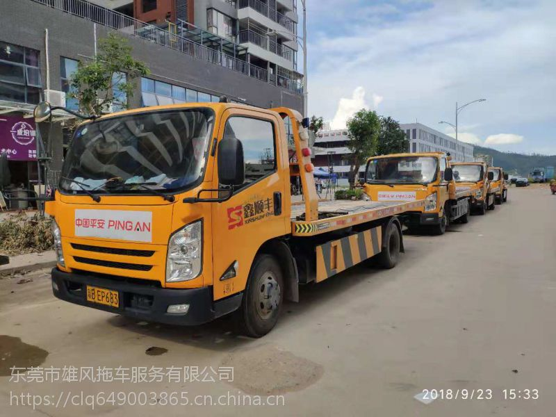 深圳市宝安拖车服务