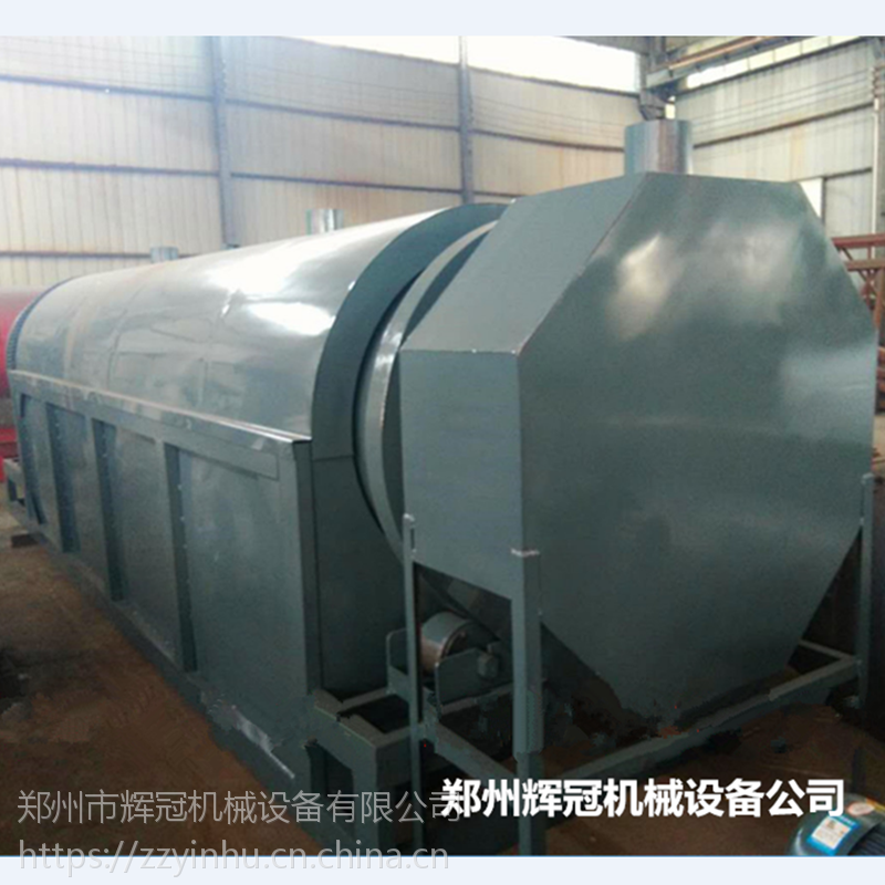 小型煤泥烘干机 干鸡粪猪粪牛粪生产设备 矿粉烘干机