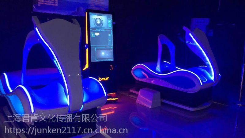 供应VR滑雪 VR滑雪出租 VR滑雪机租赁 暖场VR滑雪租赁