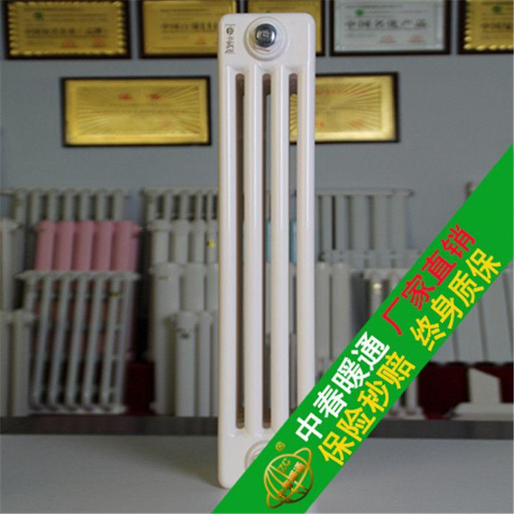 专业生产钢四柱暖气片GZ406暖气片散热器厂家