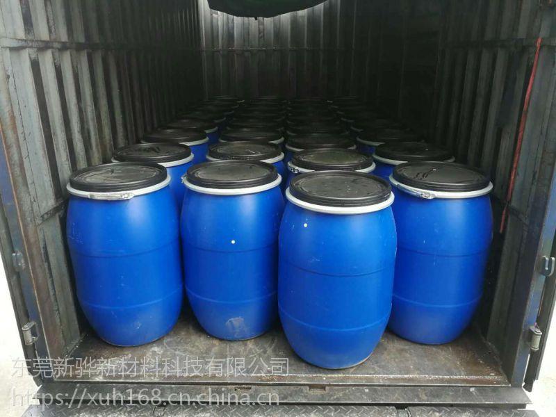 水性消光粉定向排列剂XH-199 水性消光粉防沉分散剂
