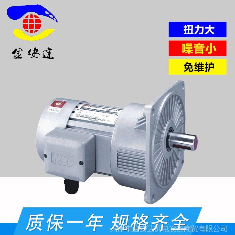 现货销售 机械减速电机设备 斜齿轮减速制动电机(原装进口)