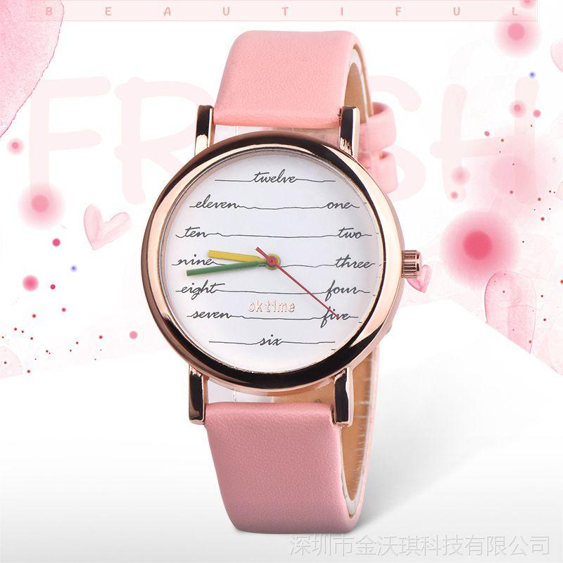韩版时尚百搭 OKTIME英文时装手表女表小清新学生手表批发